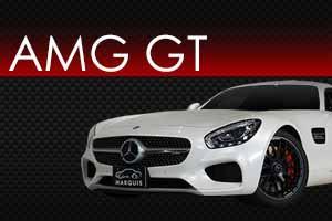AMG GT買取