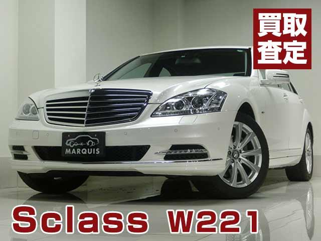 W221型