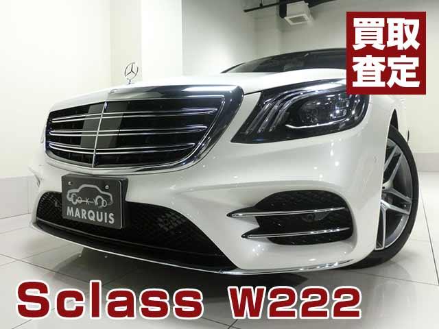 W222型