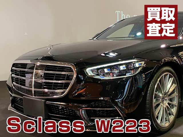 W223型